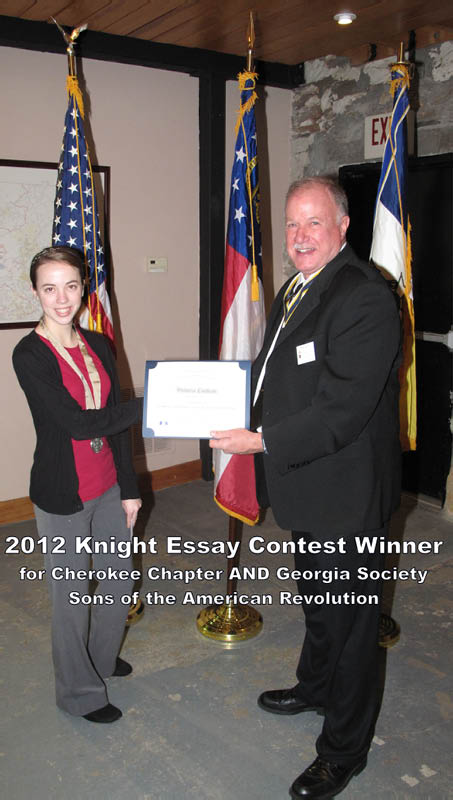 Knight Essay Contest