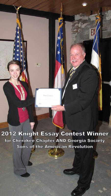 Knight Essay Contest